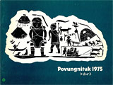 Puvirnituq 1975 cover image